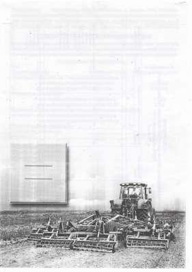 борона в г. Брест Фото 1