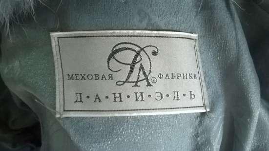 Шуба мутон в Москве Фото 1