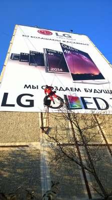 ИП Жамуков высот монтаж строительных клининг услуг