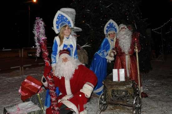 Заказ ДЕДА МОРОЗА и его внученьки Снегурочки в городе Москва Фото 1
