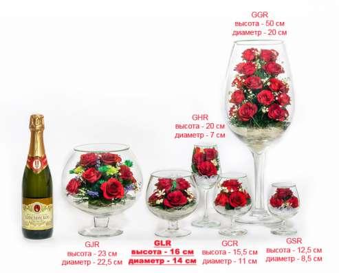 Натуральные цветы в праздничном исполнении