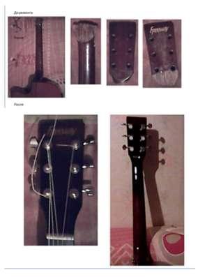 Ремонт гитар. Мастерская с 9-20 без выходных 65 03 76 в Ставрополе Фото 1