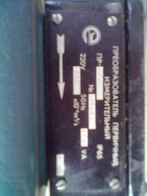 Преобразователь Первичный Измерительный ПР-50ф-IP65