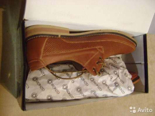 Ботинки мужские новые (в коробке)