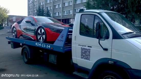 """Эвакуатор СпецСервис ООО""""Платан"""""""