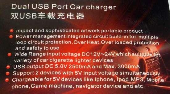 Зарядка в прикуриватель на 2 USB, ток 3A в Санкт-Петербурге Фото 1
