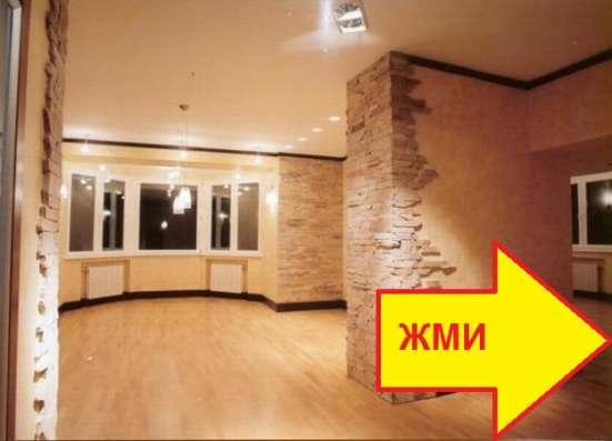 Отделка квартир, новостроек, коттеджей и таунхаусов в НСК!