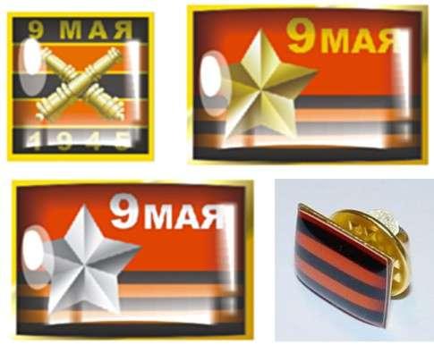 Значки и медали заказать в Казани Фото 3