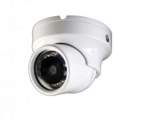 Уличная IP-видеокамера Master MR-ipnm113MP