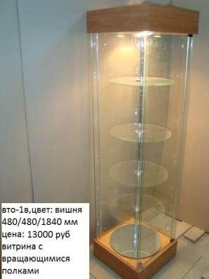 витрины стеклянные в Москве Фото 3