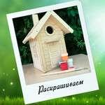 Семейный конструктор «СКВОРЕЧНИК» в Березовский Фото 4