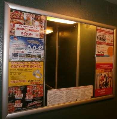 реклама в лифтах в Нижнем Новгороде