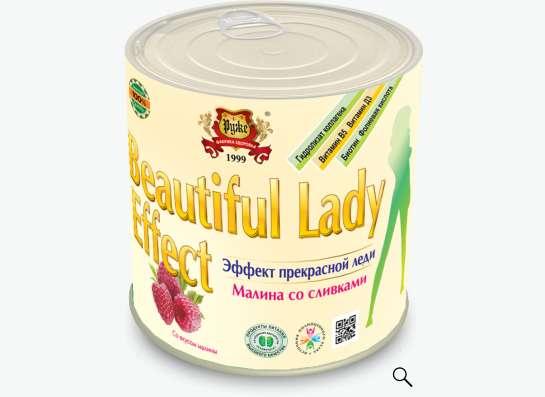 Beautiful Lady Effect - Эффект прекрасной леди