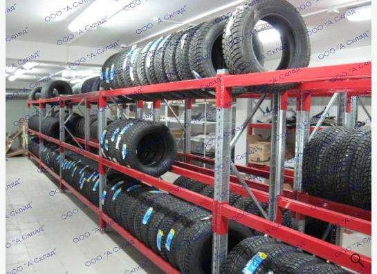 Стеллажи для сезонного хранения шин, колес, дисков.