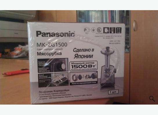 Мясорубка Panasonic MK-ZG1500