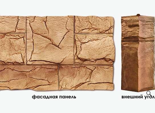 цокольная (фасадная) панель в Новосибирске Фото 1