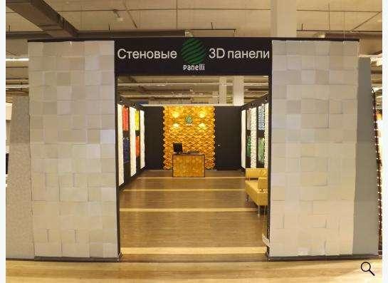Стеновые 3D панели из гипса