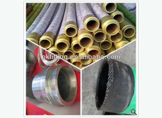 Шланги для бетона