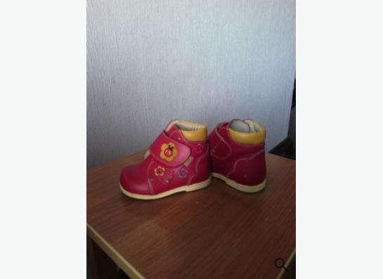 Детские ботиночки на первые шажочки в Санкт-Петербурге Фото 1