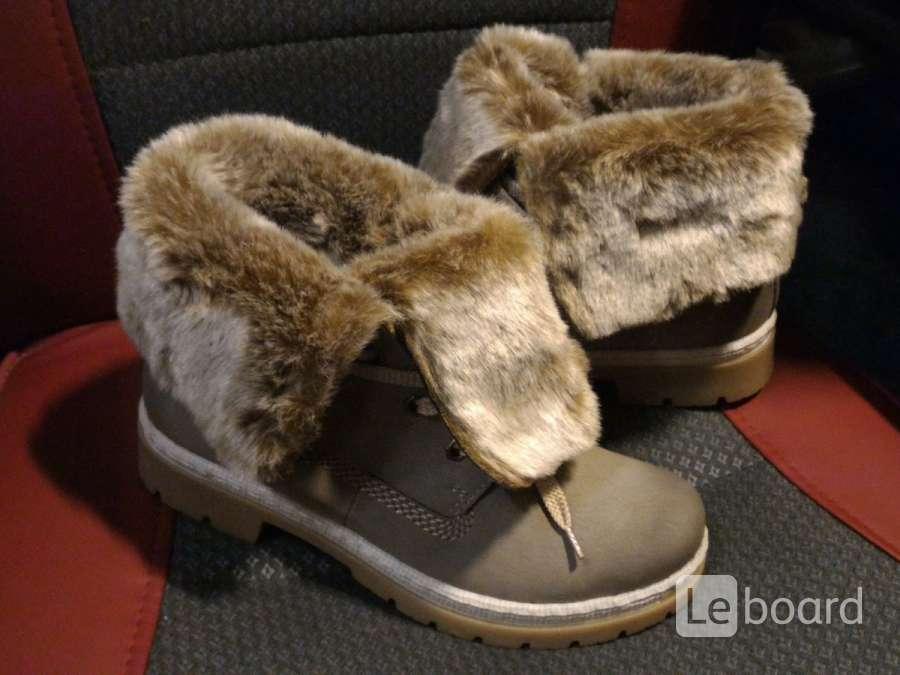 e7974256 Женские зимние ботинки Rieker (Рикер) Y9421-61 новые р-р 37 в Москве