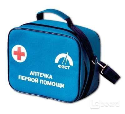 Аптечка для оказания первой помощи работникам сумка фэст