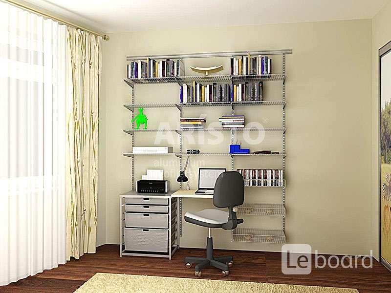 Система аристо. изготовление мебели на заказ в санкт-петербу.