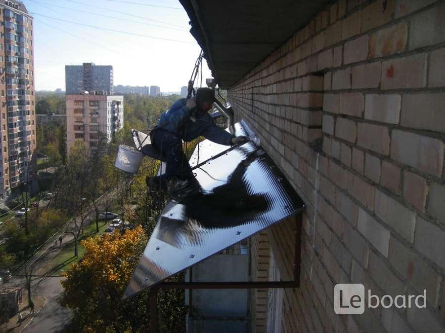 Промышленный альпинист, высотник в москве.