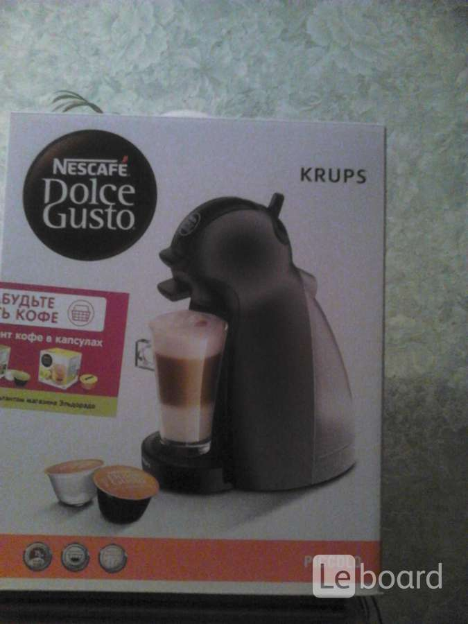 Dolce gusto кофемашина в подарок 36