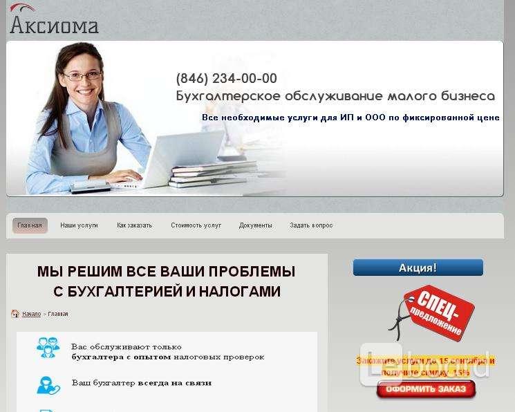 регистрация ооо в городе санкт петербург